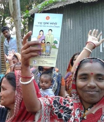 SSK (Shasthyo Surokhsha Karmasuchi) Social Health Protection Scheme, Bangladesh